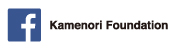 Kamenori Foundation Facebook Page